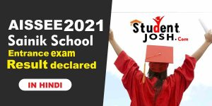 ainik School entrance exam result declared Studentjosh