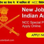 New Join Indian Army 50th NCC Special Post 2021 Apply Online हिंदि मे