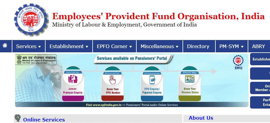 आत्मनिर्भर भारत रोजगार योजना ऑनलाइन आवेदन Atmanirbhar Bharat Yojana