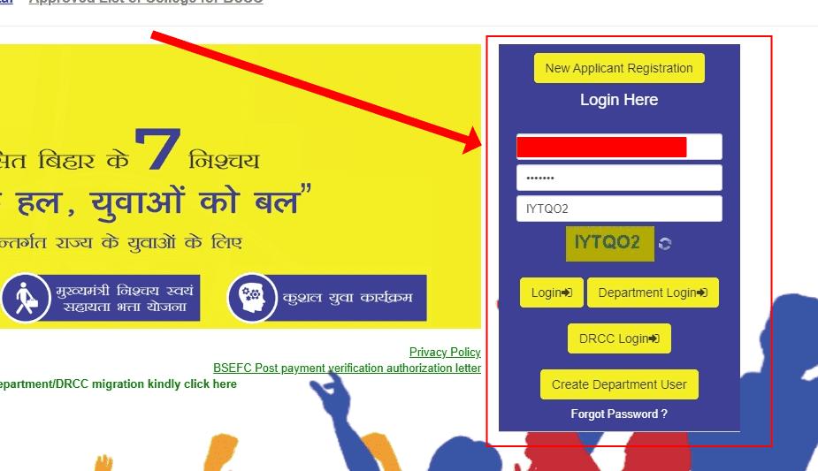 Bihar Student Credit Card Yojana LOGIN IN बिहार स्टूडेंट क्रेडिट कार्ड