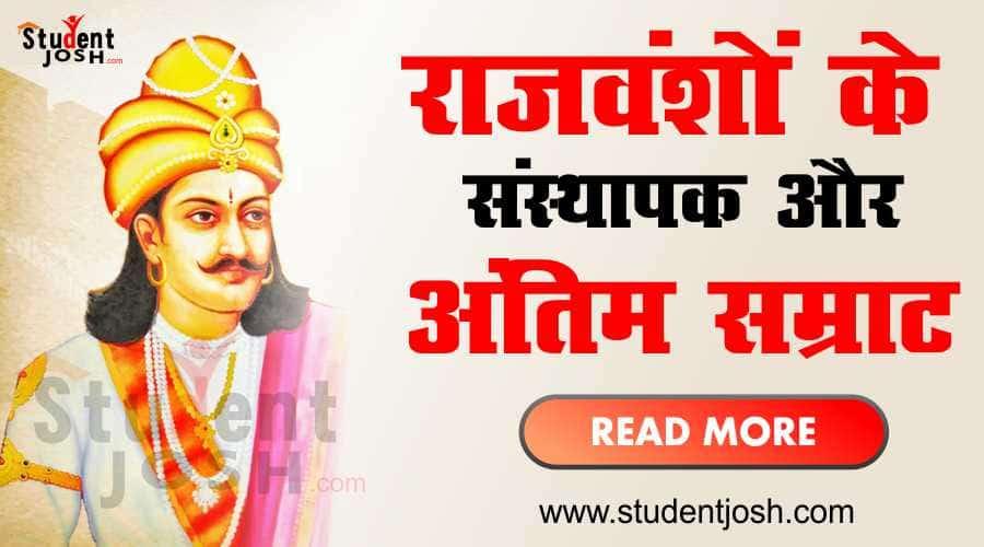 gk in hindi 2021 latest new