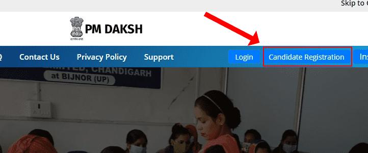 पीएम दक्ष योजना के अंदर ऑनलाइन आवेदन (PM Daksh Yojana)
