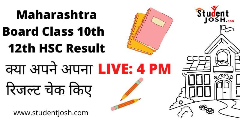 Maharashtra Board Class 10th 12th HSC Result