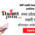 MP ladli laxmi yojana online apply-min