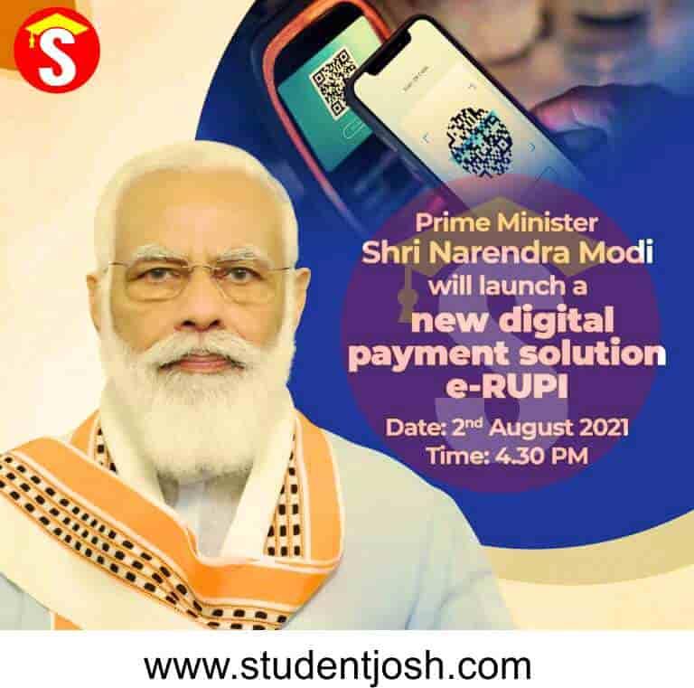 e RUPI live kya hai kaise kaam karta hai in hindi 2021 studentjosh