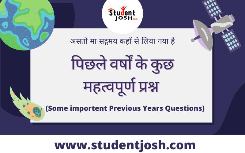 www.studentjosh.com