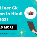 One Liner Gk Question In Hindi 2021 NEW