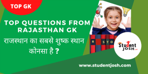 Top Questions from Rajasthan GK min