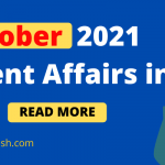 1 October 2021 Current Affairs in Hindi Today Amazing Current Affairs