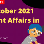 18 October 2021 Current Affairs in Hindi